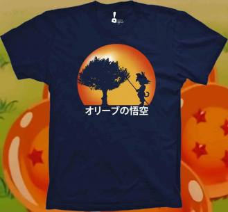 Goku en la Aceituna